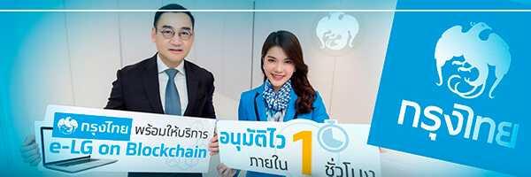 https://www.krusiam.com/apply-for-krungthai-jaidee-loan-online/