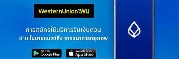 https://www.krusiam.com/bangkok-bank-self-employed-loan/